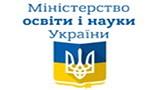 Міністрерство освіти і науки України